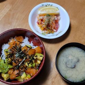 アボカドサーモン丼、新玉ねぎトマトサラダ。