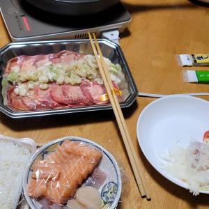 お刺身と牛タン焼き。