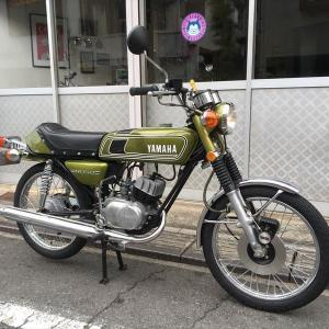 RD50緑1 公道デビュー!