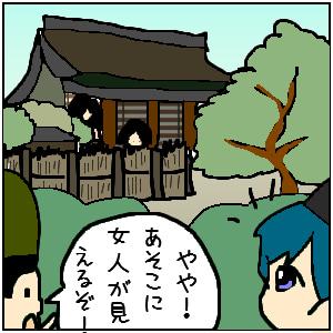 源氏物語イラスト訳【若紫18-1】かしこに