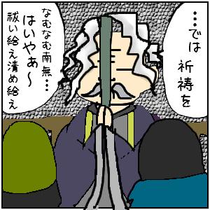 【若紫20-3】古文単語「行ひ」