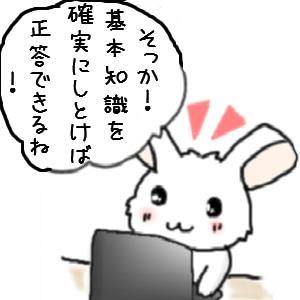 【若紫22-2】古文の心情把握問題☆