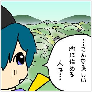 源氏物語イラスト訳【若紫23-1】かかる