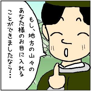 源氏物語イラスト訳【若紫24-1】人の国
