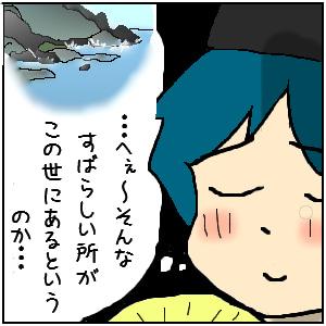 【若紫25-3】古文常識古語(共通テスト対応)☆