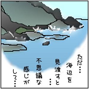 【若紫26-3】古文単語「ゆほびかなり」☆