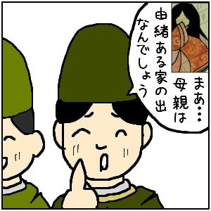 源氏物語イラスト訳【若紫39-1】母こそ