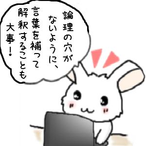 【若紫39-3】古文単語「類」☆