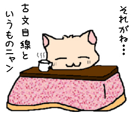 【若紫50-3】古文単語「末(すゑ)」☆