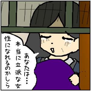 【若紫66-2】☆和歌の象徴句☆