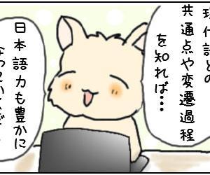【若紫79-2】☆連体詞の妙☆