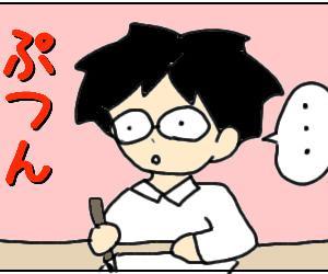 【若紫93-2】☆「世を背く」とは☆