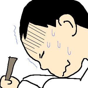 【若紫137-3】古文単語「もよほす」☆