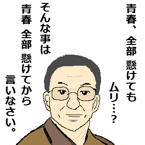 【若紫125-2】☆共通テスト対策☆解釈問題