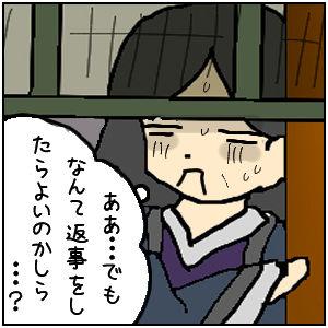【若紫119-2】☆共通テスト対策☆解釈問題