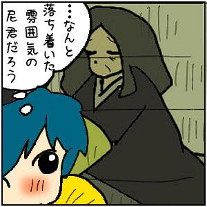 【若紫126-3】古文単語「おとなおとなし」☆