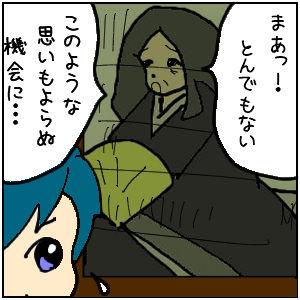 源氏物語イラスト訳【若紫127-1】げに