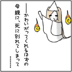 【若紫129-3】古文単語「立ち後る」☆