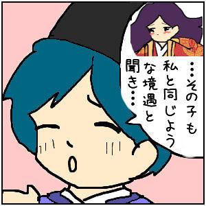 源氏物語イラスト訳【若紫130-1】同じさま
