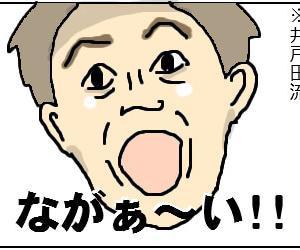 【若紫137-2】☆共通テスト対策☆解釈問題