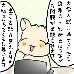 【若紫143-2】☆共通テスト対策☆解釈問題