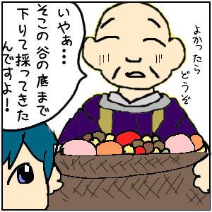 【若紫143-3】古文単語「何くれと」☆