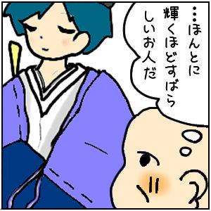 源氏物語イラスト訳【若紫147-1】とのたまふ