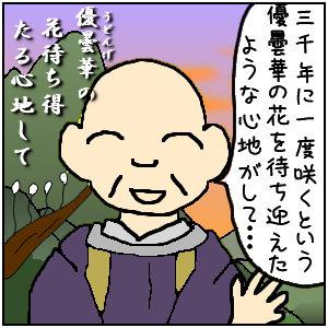 【若紫147-2】☆京都大学古文の記述対策☆