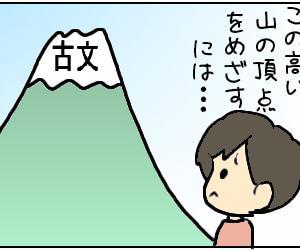 【若紫27-2】☆傍線部解釈の基本☆