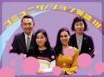 『ザ!世界仰天ニュース』にボカロ曲『乙女解剖』/『NHK高校講座 | コミュニケーション英語?』でVOCALOID