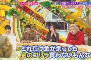 『直撃!シンソウ坂上SP』で小林幸子『千本桜』