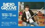 エフエム豊橋『ボカロカフェ テーマ:アーティスト名に因んだ曲』/FM北海道でボカロ曲『初めての恋が終わる時』
