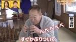 【2020 5/28】秘密のケンミンSHOW極 BGM集【曲わかるだけ】 by姉
