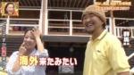 【2020 7/16】秘密のケンミンSHOW極 BGM集【曲わかるだけ】 by姉
