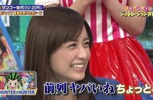 山本美月、瀬戸康史が近く結婚か