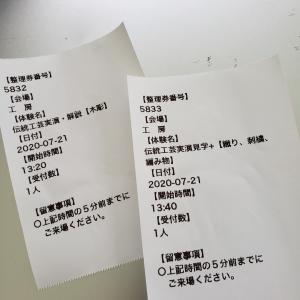 ウポポイ その5 小川先生に逢った~(^O^) そして12800歩
