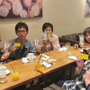 ご紹介☆足利開催2日目☆2ndコース☆&荒岡先生とお食事会