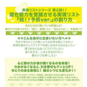 関西出張 4セミナー開催決定!