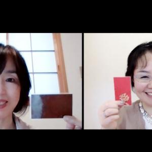 ご感想☆荒岡先生のアドバンスカラーセラピーを受けました!