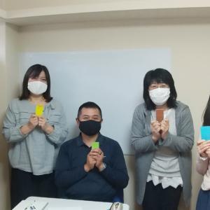 2021上半期フォローアップ&スキルアップ勉強会のお知らせ☆