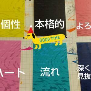 満席!【ご紹介】第2弾!9/16(木)アドバンスキャリアアップCafe