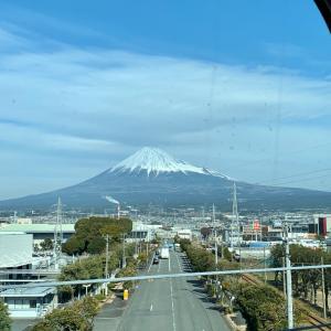 2020年初❤︎横浜へ