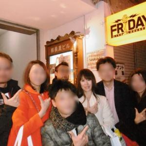 CKB★2020/01/14★FRIDAY
