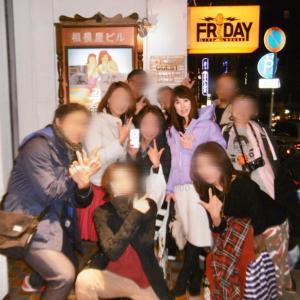 CKB★2020/02/20★FRIDAY