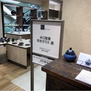 明日の神戸大丸にての個展について。臨時休業