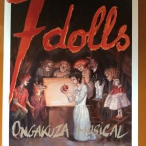 音楽座ミュージカル 7dolls 座・草月 コラボ企画   歌唱力素晴らしかった!
