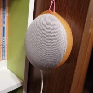 Google Home miniの壁掛けホルダー自作(笑) 「人を動かす」D・カーネギー