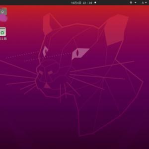 古いPCが新品のように動き出す⁈ 本当はタダです! Linux(ubuntsu)をインストールしました