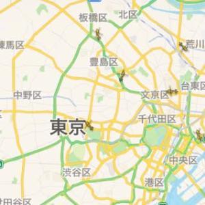 7月24日と25日10時20分新規受付 東京上空には多数のヘリコプターが❗️