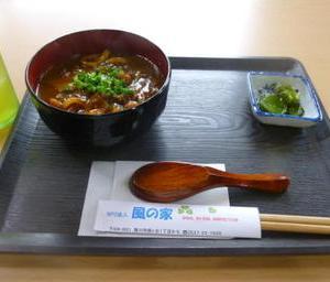9月27日(金)風の家(カレー饂飩),あつみクリニック(脚腰リハビリ)